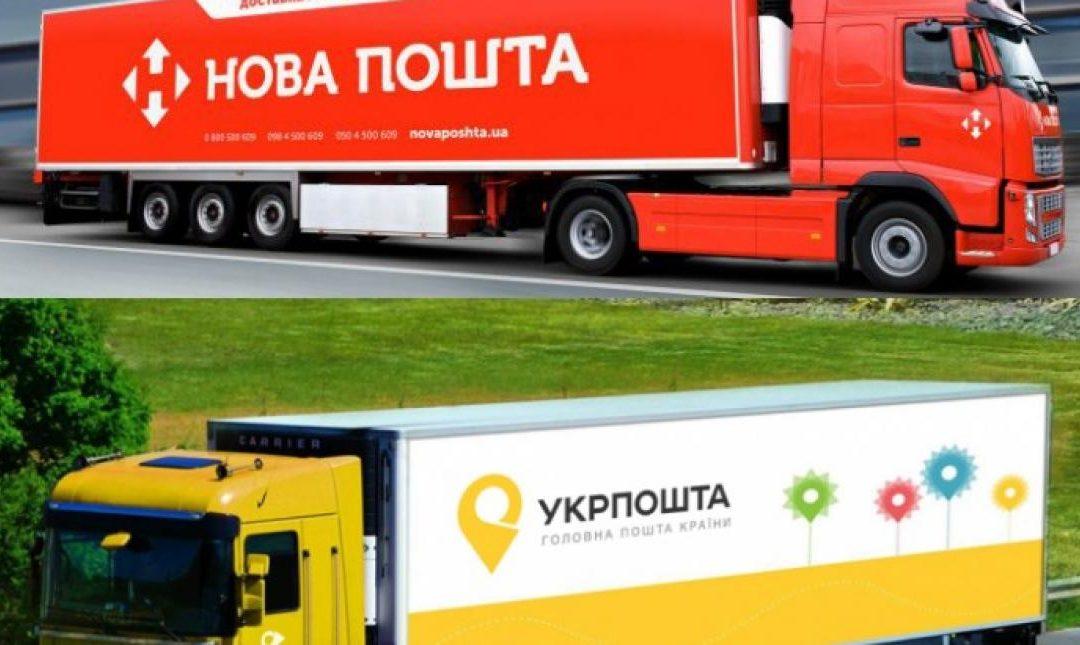 Новая почта транспортная компания сайт тамбовская сахарная компания официальный сайт