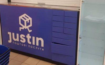 Зачем Fozzy Group инвестирует в сеть почтовых отделений Justin